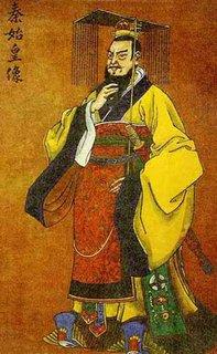 В древнем китае ценили искренность и